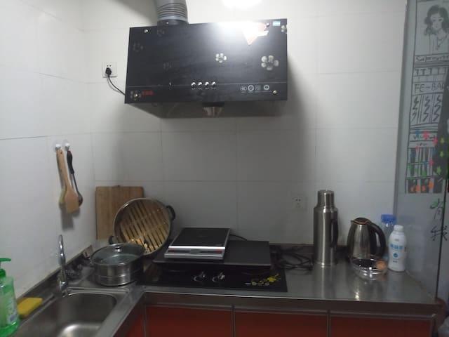 市中区温馨公寓舒适便捷 - Yantai - Apartment