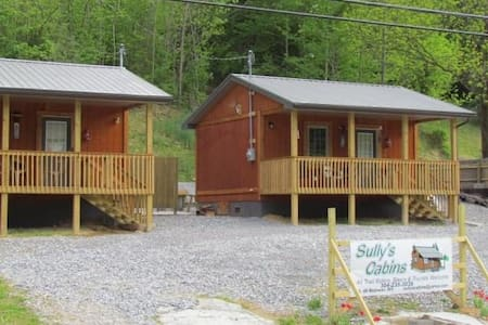 Sully's Cabins