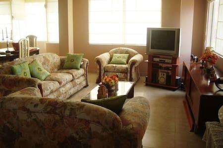 Departamento Huaraz | 6 personas - Huaraz - Condomínio