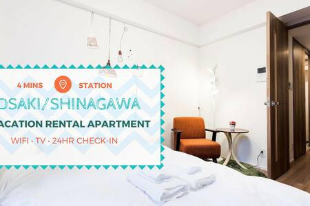Cozy Apt on JR line/Near Shinagawa Sta w Free WiFi - Shinagawa-ku - Apartment