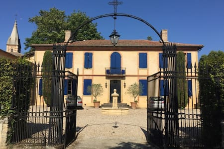 Beautiful 18th Century Chateau in the Gers - Gaujac - Casa