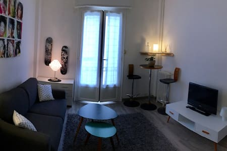 Charming studio very close sea and all comodité - Antibes - Huoneisto