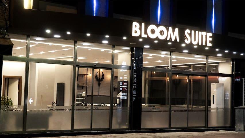Bloom Suite Hotel Keşan
