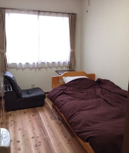Aizuno Single room