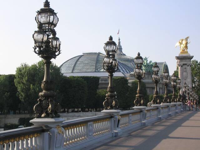 Chambre Standing ** PARIS *