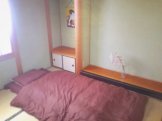 Traditional House of Japan 1 !!!! - Fukuoka-shi - House