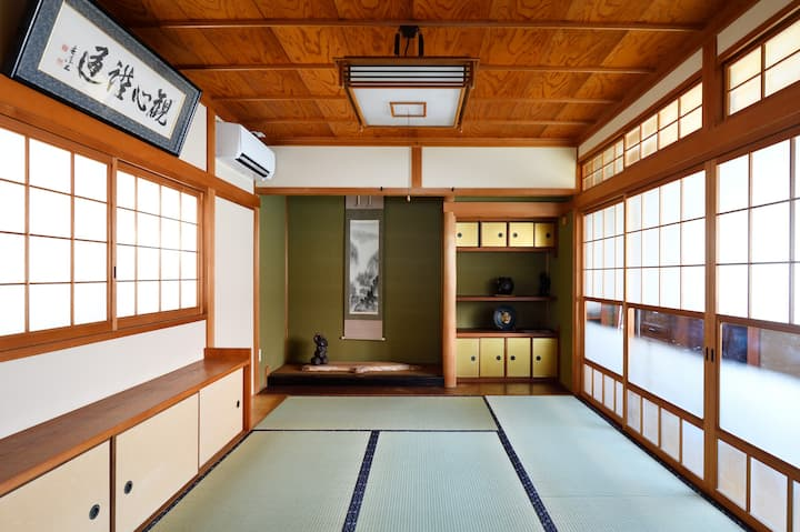 Hinoki house -traditional home, walk to sights.