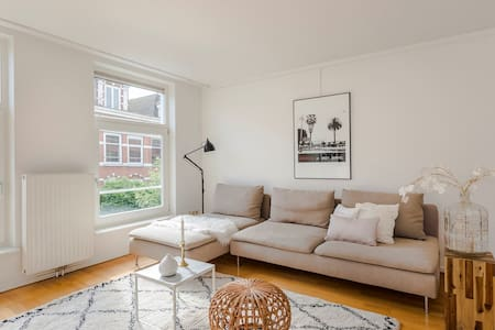 Great apartment Pijp (Heineken Experience) - 阿姆斯特丹 - 公寓