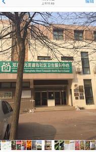 好房子出租 - Baoding - Flat