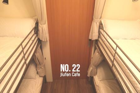 九份No.22 Jiufen Hostel/(E)女背包客 1張床位 歡迎輕旅 學生 - Ruifang District - 宾馆
