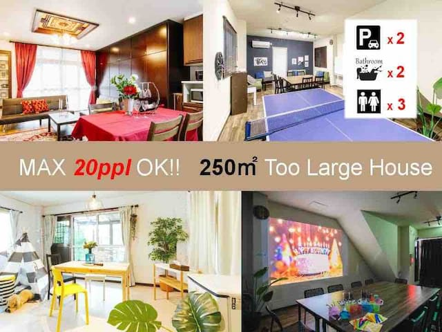 MAX 20 people■Rooftop garden ■2 Parking■2 bath