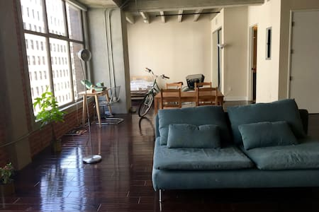 Loft in downtown LA - 洛杉矶 - 公寓