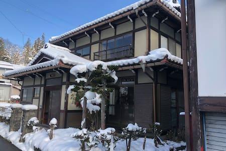 高山 半山舎(Takayama Hanzansha)Pravite room3