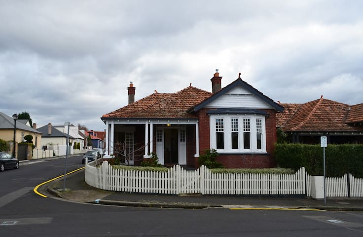 Kirrac Cottage - Battery Point - Casa