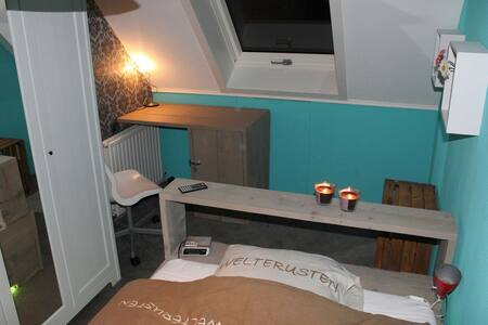 Private room in the middle of NL - Maarssen