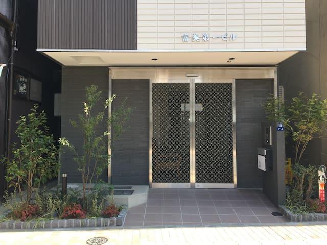 Uenopanda Guesthouse JR上野站三分鐘獨立套房公寓