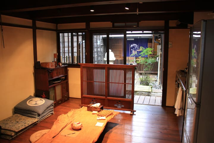 ONOAN 【Traditional House for Group/2 Shower Rooms】