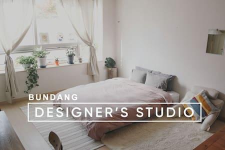[BUNDANG][SUNAE] Designer's Clean APT