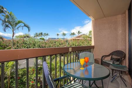 Up to 30% OFF through April! - Maui Vista #1225 - KIHEI