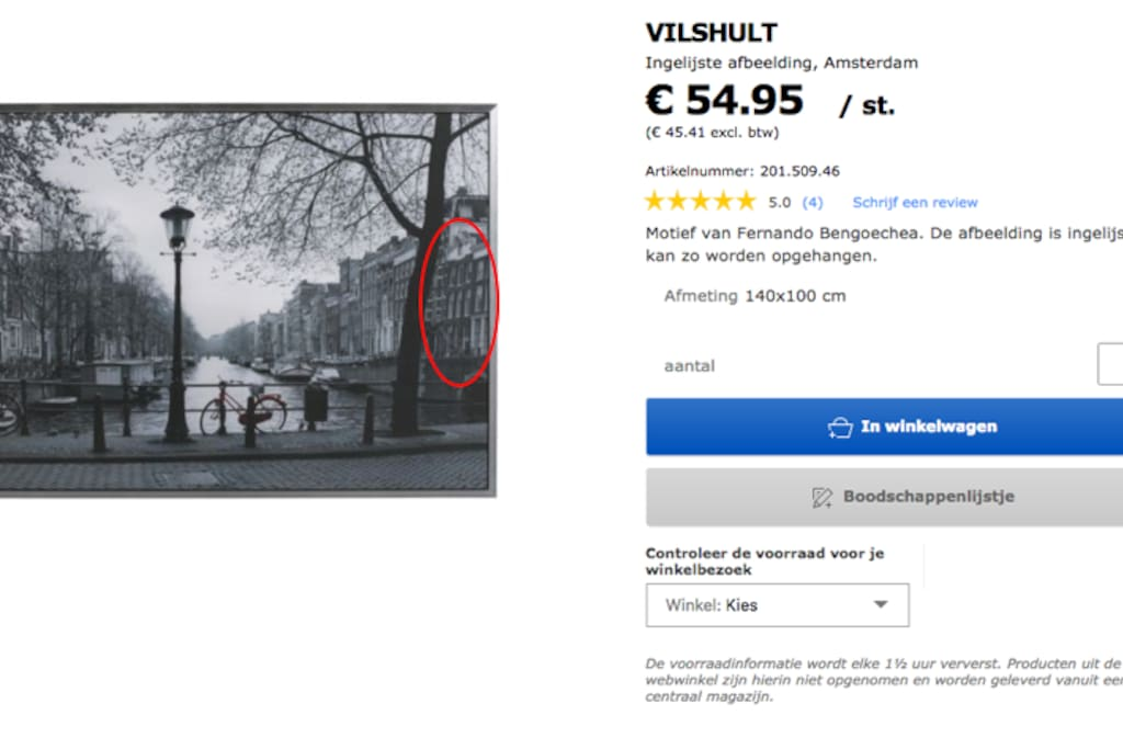 Who doesn't want to stay in the house on probably the most famous canvas of Amsterdam? #IKEA