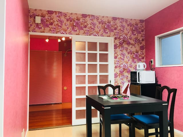 GR103 NEW OPEN SUPER PRICE CUITE  PINK HOUSE. WIFi