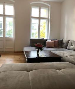 Ruhige zentrale 2-Zimmer-Wohnung mit Balkon