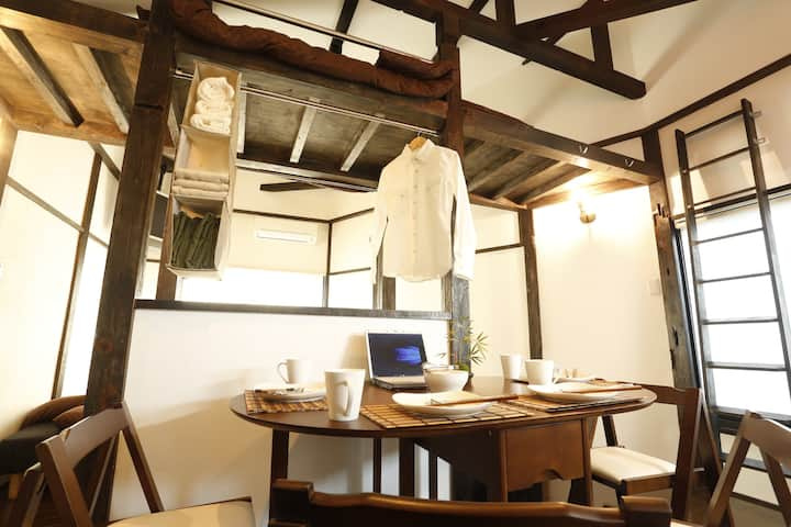 ShinjukuTokyo Free Internet+Pocket Wifi Treehouse!