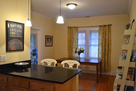 Beautiful Highlands One Bedroom - Wohnung