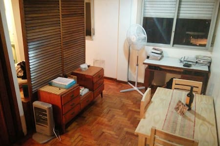 Monoambiente / Estación Quilmes - Apartment