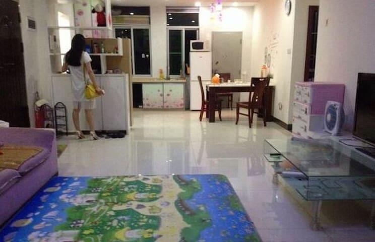 馨雅阁·明明小屋 - 肇庆市 - อพาร์ทเมนท์