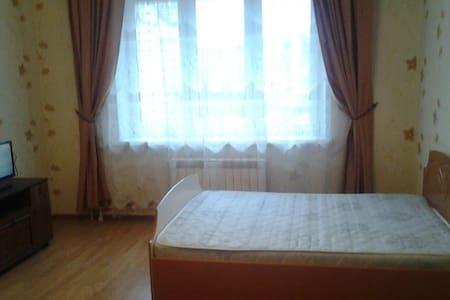 Комфортная 1-комнатная квартира для проживания - Ramenskoye - Apartament