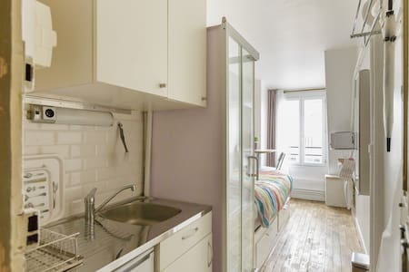 Charming studio close to Gare de Lyon-Port Arsenal - Parijs