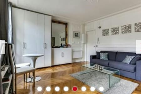 Studio saint honore/ MUSEE du louvre - Wohnung