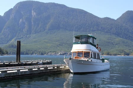 Experience living Dockside! - Campbell River
