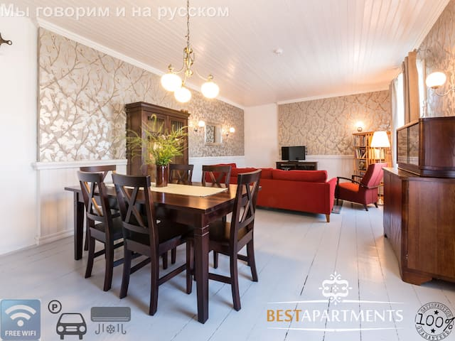 Best Apartments - Cosy house for up to 6 people