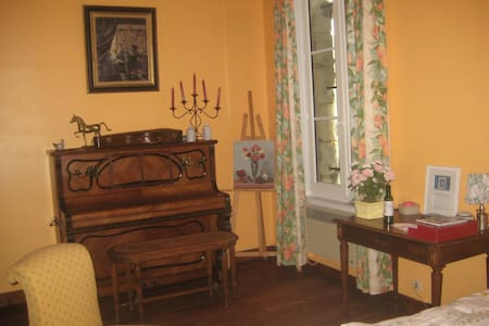 nous habitons dans une longère picarde très confor - Pontoise-lès-Noyon - House