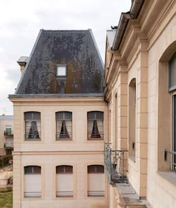 Moulinsart in Vernon - Giverny - Vernon - Apartment