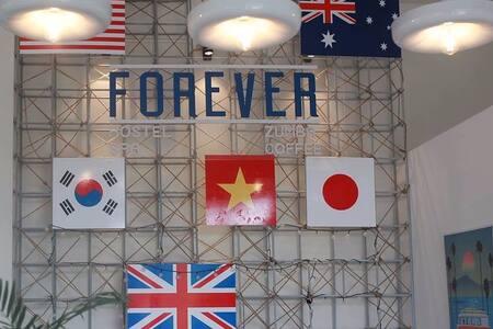 FOREVER HOSTEL - Sơn Trà - 住宿加早餐