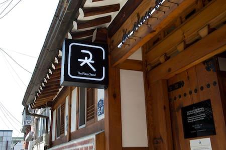Sansuyu Room, Close to Station - Jonggno - House