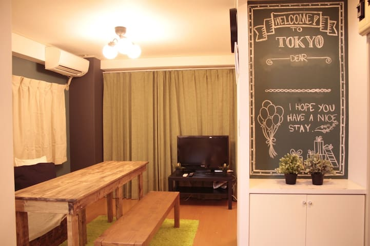 New! Near Shinjuku,max 7 people,Free Wi-Fi,clean!