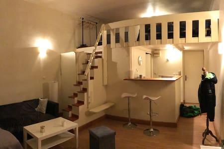 Studio centre historique - 普羅旺斯艾克斯 - 公寓