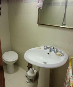 Appartamentino rustico poggio moiano - Poggio Moiano - Apartamento