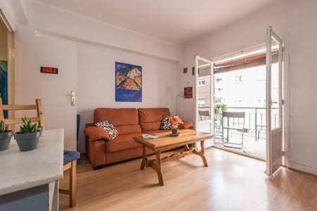 LOVELY & COSY BIG ROOM IN RETIRO :) -1- - Madrid
