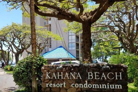 Kahana Beach Studio sleeps 4