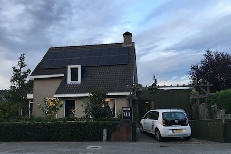 Family house in cosy town - Roosendaal