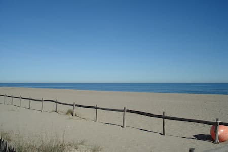 Le Barcares. studio 4 pers. Direct à la plage - Ле Баркарес - Кондоминиум