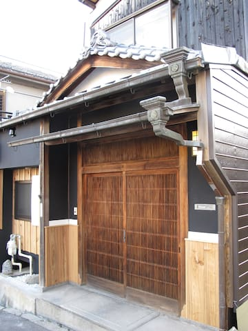 Hinoki house - traditional home - walk to sights - Nara - House