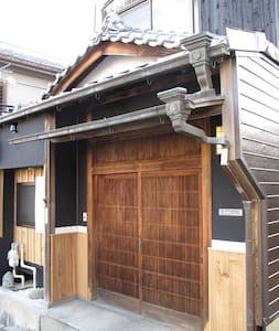 Hinoki house - traditional home - walk to sights - Nara - Rumah