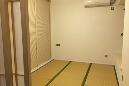 Japanese style bedroom - Apartment