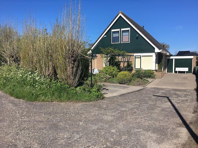 Sunny house close to harbor & beach - Hoek van Holland - Vila
